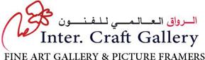 Inter Craft Gallery